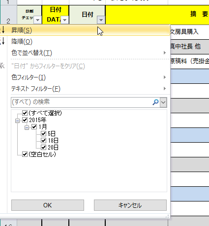 capture_Microsoft Excel - lightning_shirochobo_v113_2016-1-30_3-28-21_No-00