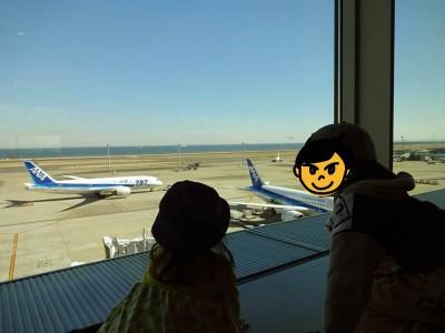 2月沖縄旅行 (21)