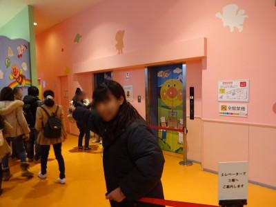 横浜アンパンマンこどもミュージアム (40)