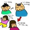 沖縄の冬ってどんな服装?/冬旅行はインフルエンザに注意 -幼児連れの沖縄旅行02