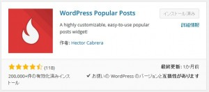 Worpress Popular Posts