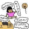 横浜アンパンマンこどもミュージアムは大人が退屈?