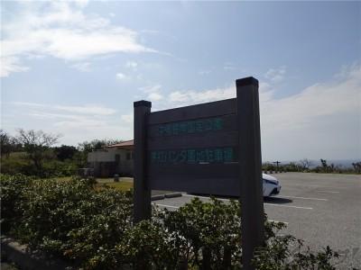 沖縄旅行_0298