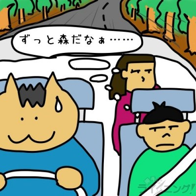 沖縄本島の東側の道は