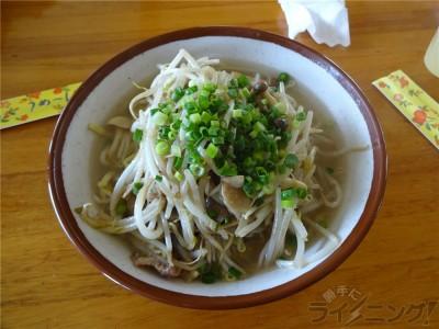 沖縄旅行_0291