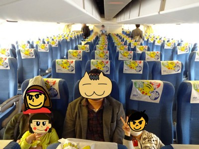 2月沖縄旅行 (54)