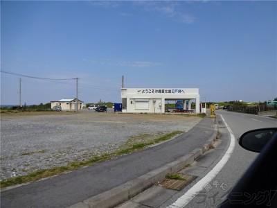 沖縄旅行_0342