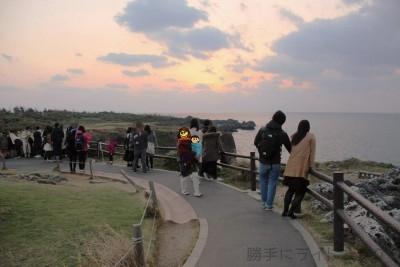 2月沖縄旅行 (109)