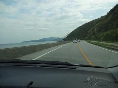 沖縄旅行_0240