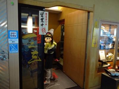 2月沖縄旅行 (26)