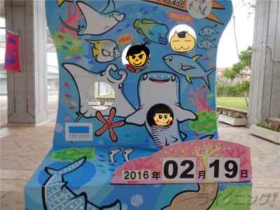 沖縄旅行_0752