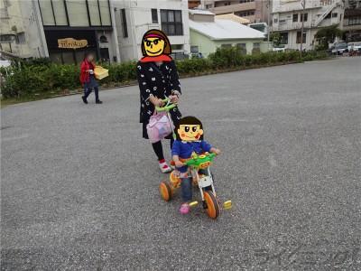沖縄旅行_0945