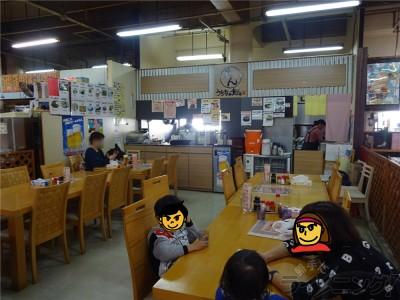 沖縄旅行_0903