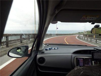 沖縄旅行_0969