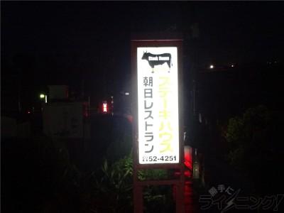 沖縄旅行_0753