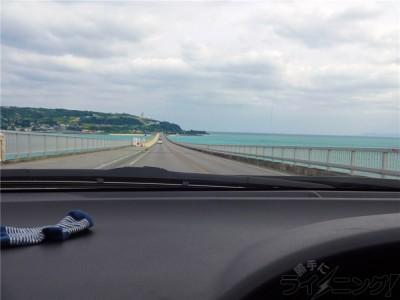 沖縄旅行_0458