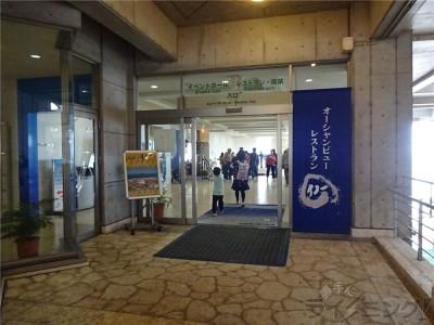 沖縄旅行_0653