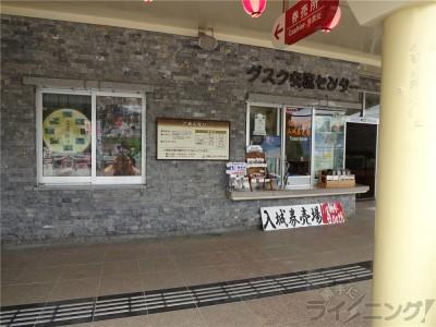 沖縄旅行_0584