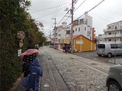 沖縄旅行_0950