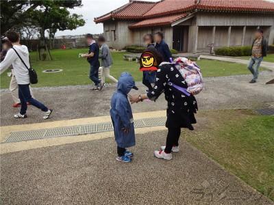 沖縄旅行_0877