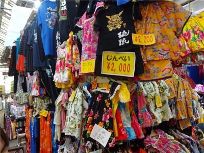 沖縄旅行_0936