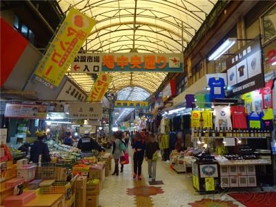 沖縄旅行_0929