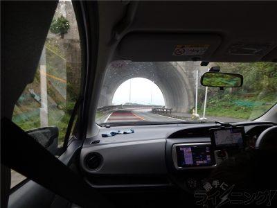 沖縄旅行_0968