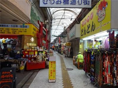 沖縄旅行_0935