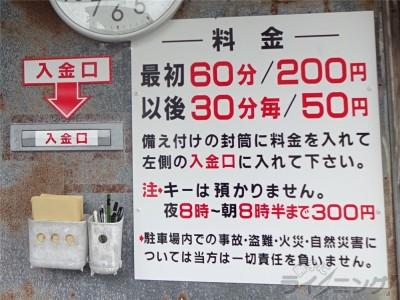沖縄旅行_0947