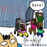 沖縄の雨は急に来る