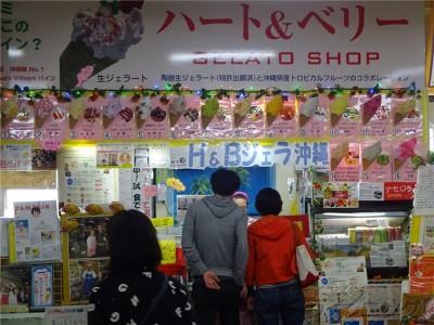 沖縄旅行_0924
