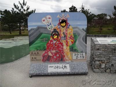 沖縄旅行_0585