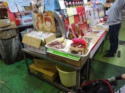 沖縄旅行_0893