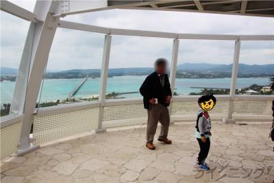 沖縄旅行_0549