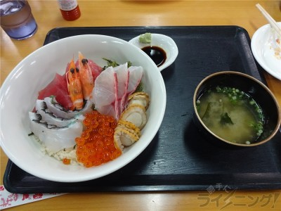 沖縄旅行_0919