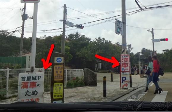 沖縄旅行_0790