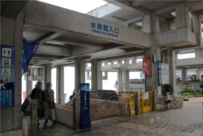 沖縄旅行_0651