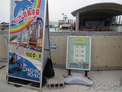 沖縄旅行_0728