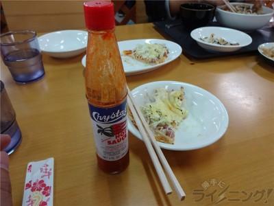 沖縄旅行_0918