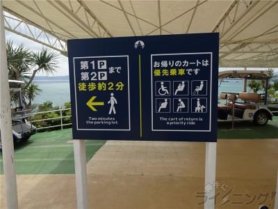 沖縄旅行_0574
