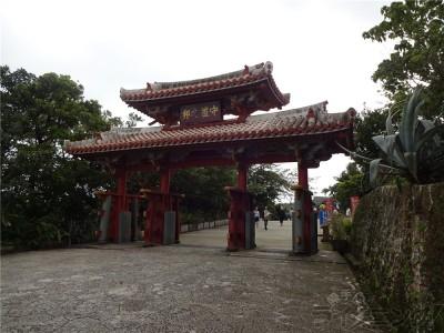 沖縄旅行_0795