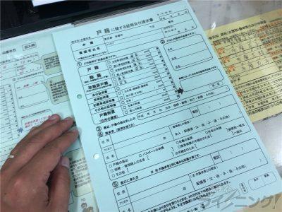 東京都パスポート (28)