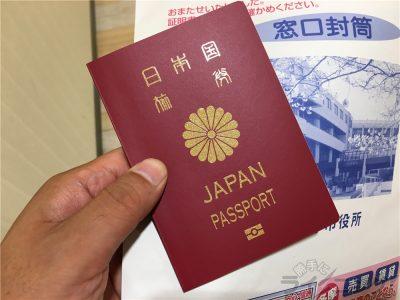 東京都パスポート (61)
