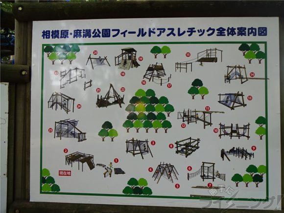 相模原麻溝公園 (7)