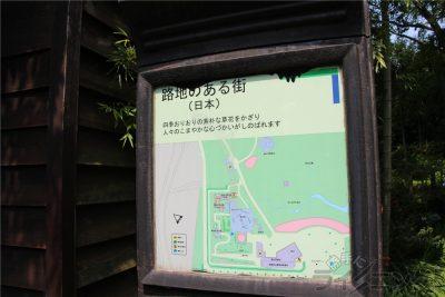 相模原麻溝公園-追撮 (166)