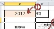 v202帳簿_設定・集計シート001