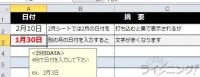 ライトニングの白色帳簿v300-006
