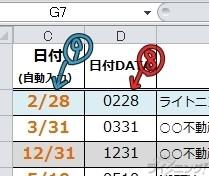v202帳簿_入力画面001