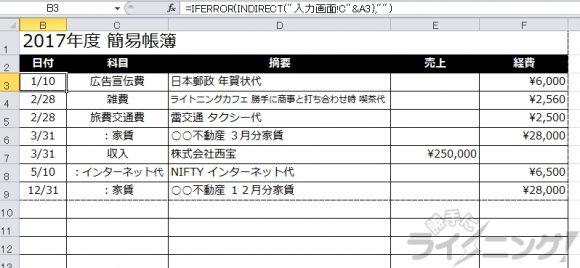 v202帳簿_帳簿印刷用