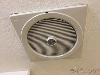 我が家の洗面所の換気扇